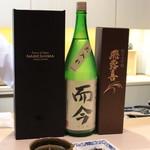 味あら井 - 今日の日本酒:純米大吟醸 飛露喜&特別純米 而今 火入れ&鍋島 ブラックラベル Black Label