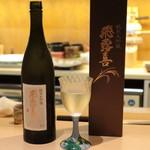 味あら井 - 日本酒:純米大吟醸 飛露喜/廣木酒造(福島)