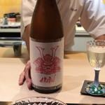 味あら井 - 日本酒:純米酒 AKABU/赤武酒造(岩手)