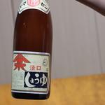 味あら井 - ヤマセン醤油