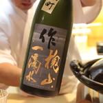 味あら井 - 日本酒:純米大吟醸 作Premium 槐山一滴水/清水清三郎商店(三重鈴鹿市)