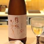 味あら井 - 日本酒:純米吟醸50 東洋美人/澄川酒造場(山口)