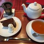 デンメア ティーハウス - 紅茶とザッハトルテ