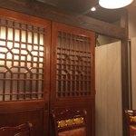 西安刀削麺酒楼 - 内覧