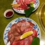 焼き肉 宝山 - タン