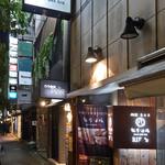 銀座酒場 マルハチ - Jビルの地下1階