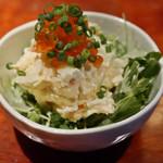 銀座酒場 マルハチ - ポテトサラダ