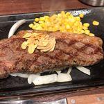 いきなり!ステーキ - サーロインステーキ 213g 1746円。