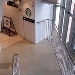 スターバックス・コーヒー - 3階から4階に上がる階段だよ。