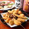 串揚げと樽生ビール 和が家 - 料理写真:野菜の串揚げ