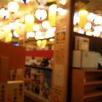 大衆昭和居酒屋 川崎の夕焼け一番星 - 店内は明るく懐メロで活気付いています