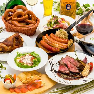 ツムビアホフ - ドイツ料理の王様コース