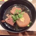 海援丸 - 大根と牛肉の煮物