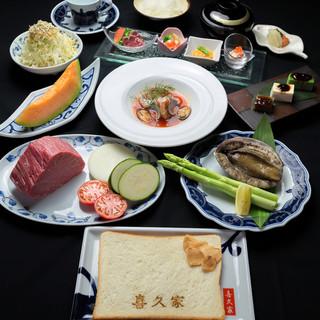 """""""伊万里牛""""のほか、季節の味覚が味わえる豪華なコースをどうぞ"""