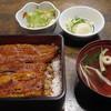 ひろ瀬 - 料理写真:鰻重(ろ)