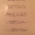 想いの木 - 料理のメニュー