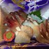 JF大海直売所 - 料理写真:お刺身