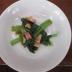 キッチンガーデン ふるかわ - 小松菜とベーコンのソテー