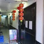 台湾ラーメン 味世 - 店舗入口
