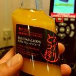 紀州黒潮温泉 - ドリンク写真:トロこく搾り 200ml 490