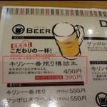 76179973 - 生ビールセット
