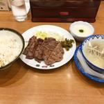 味の牛たん 喜助 - 牛タン炭火焼定食(塩)