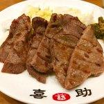 味の牛たん 喜助 - 炭火焼の牛タン❗️