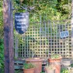 石窯ガーデンテラス - 入り口