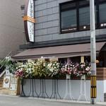 マザームーンカフェ - お店の外観