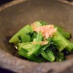 料理屋壱 - 【本日の御膳@税込900円】小松菜おひたし