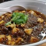 口福 - 麻婆麺