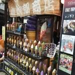 佐々木屋小次郎商店 - ソフトの種類は多数⁉︎ ٩( 'ω、' )و