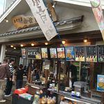 佐々木屋小次郎商店 - 〜(*゚.▽゚)ノ
