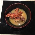 日本料理 銀座 一 - 伊勢海老のお椀