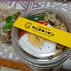 ガパオキッチン - 料理写真:チキンガパオ炒めライス