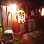酒菜屋たぬき - 赤提灯