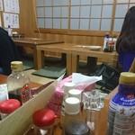 酒菜屋たぬき -