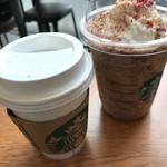 スターバックス・コーヒー - Almond Milk & Granola Frappuccinoとコーヒー・2017/10