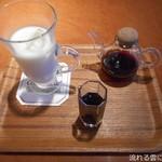 コーヒーロード - 3つの色のぼくのカフェオーレ