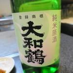 七輪バル たにやん - 大和鶴 純米原酒