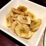ビア カフェ ド ブルージュ - バナナチップ