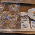 トヤマバー - 飲み比べセット