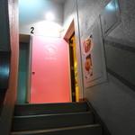 ディンブラ紅茶専門店 - 階段を上がった2階