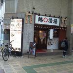 鶏○酒場 - 店頭です・・・営業時間までノレン出てません・・・^^;