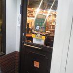 珈琲苑 - この扉をくぐると、そこは一昔前の喫茶店の雰囲気