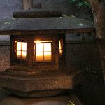 筑紫亭 -