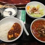 76200570 - 半麻婆豆腐と半担々麺ランチ