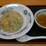 日高屋 - 炒飯大盛です。(2017年11月)