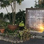 ミルグレイ - 店舗外観 (看板)