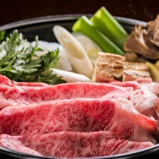 北海道産和牛の絶品すき焼き・しゃぶしゃぶ